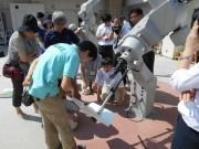 科学コミュニケーション講座①②「粒度表を作ろう」「正しく学ぶ太陽観察」